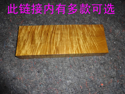 Free shipping large piece of wood board Wenfangsibao root carvings tiger water ripples gold Phoebe DIY wood BRIC