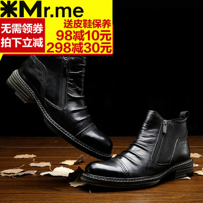 Mr. meters England zipper Martin boots male boots male boots tooling leather men's high-top boots vintage boots