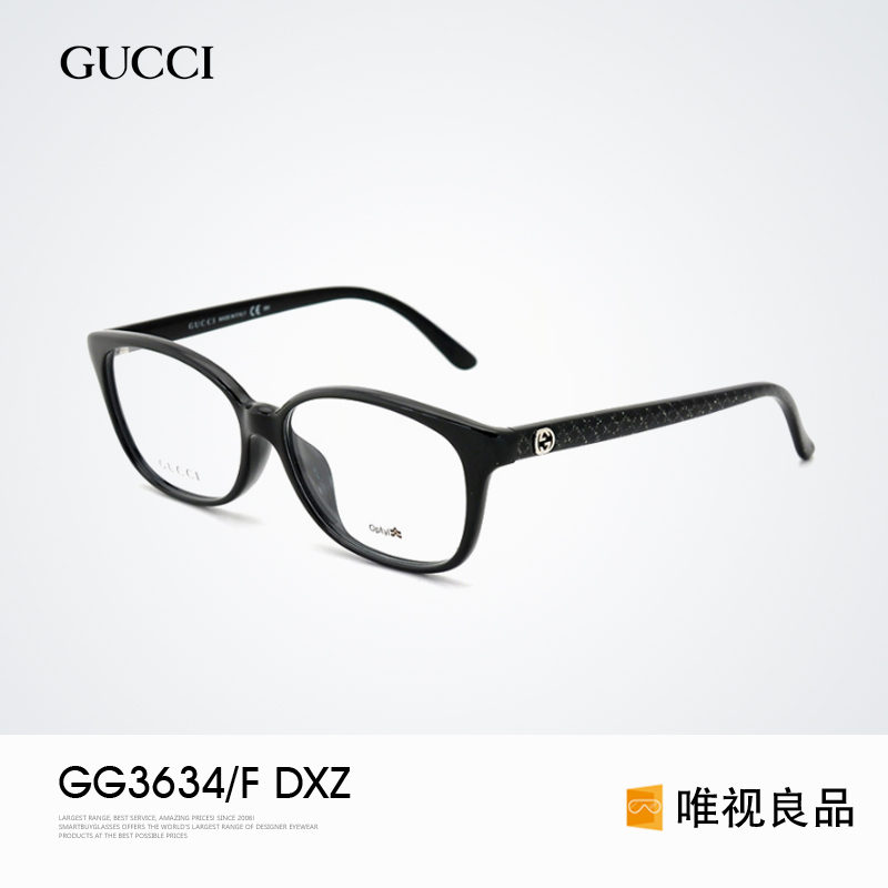 Authentic Gucci Gucci glasses frame glasses Asian edition plate ...