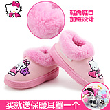 Hello Kitty children's shoes in autumn and winter shoes girls shoes baby shoes warm winter shoes snow shoes