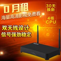 langcent 朗盛泰 I9四核高清网络机顶盒子3D电视播放器无线wifi