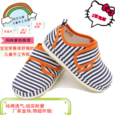 Handmade shoes baby nursery indoor and outdoor children's slip Melaleuca old Beijing shoes Tong Chunqiu 1-5 years old