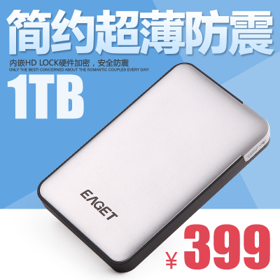 Yijie G30 genuine mobile hard 1t 1tb usb3.0 high speed mobile hard disk encryption shock slim Specials