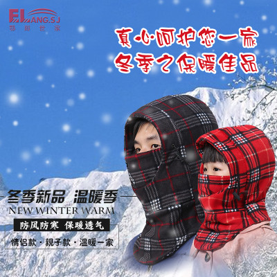 Winter hats for men and women selling genuine warm hat knitted hat children versatile two-way adjustable ride cold cap