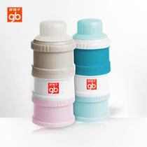 好孩子三层奶粉罐便携外出防潮密封罐奶粉盒大容量奶粉格分盒子ζ