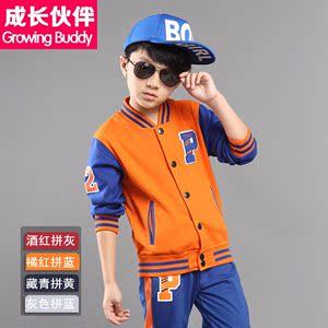 2014新款童装男童运动套装儿童棒球服秋装中大童韩版单排扣休闲装