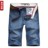 夏装薄款男士直筒牛仔中裤  28-40码/3色 28元包邮