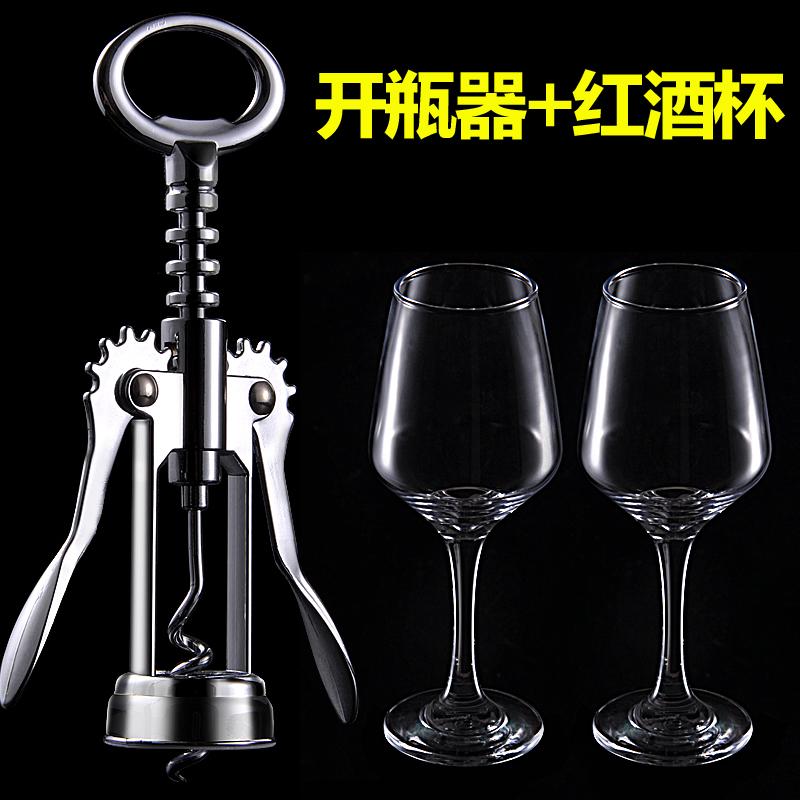 多功能家用葡萄酒开瓶器红酒起子