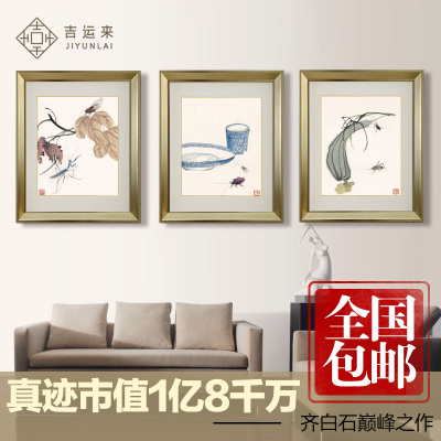 Adornment charm to Sitting room mural dining-room wall paint modern ...