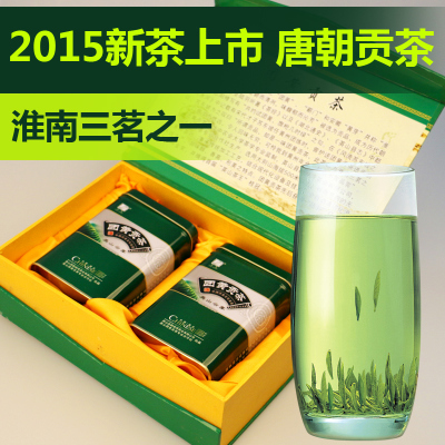 2015 fresh tea Hubei specialty YingShan cloud tea Group huang gong tea Two former fresh tea Tin gift boxes