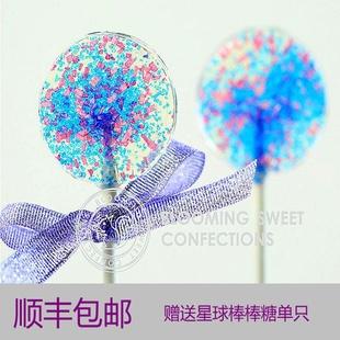 美国正品BloomingSweet太阳系行星棒棒糖星球星空棒棒糖星空糖6支