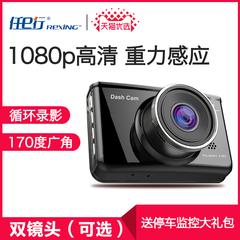 任e行V9行车记录仪双镜头高清1080P夜视170°超广角前后防碰瓷