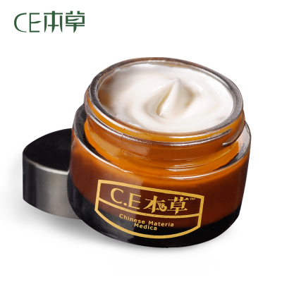 Su ce Herbal Whitening Cream Whitening Blemish remove yellow yellowish product brightens the complexion cream genuine 30g