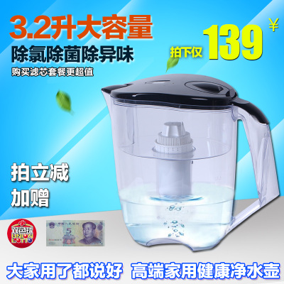 Clean drinking water straight home clean kettle filter faucet water filter kettle kitchen cup / filter