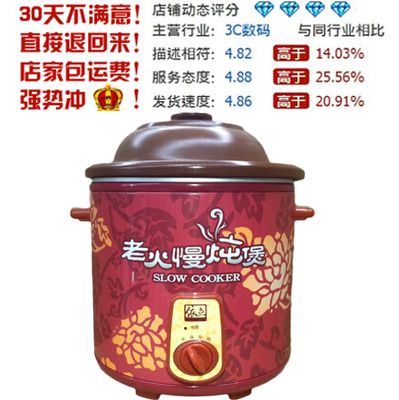 According to Li KSC48-K electric cookers electric purple casserole 4.8L casserole porridge pot stew pot soup pot slow cooker electric machinery