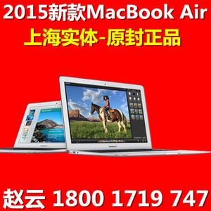 Apple/苹果 MacBook Air MJVE2CH/A 2015款VE2 VG2 VM2 E2笔记本