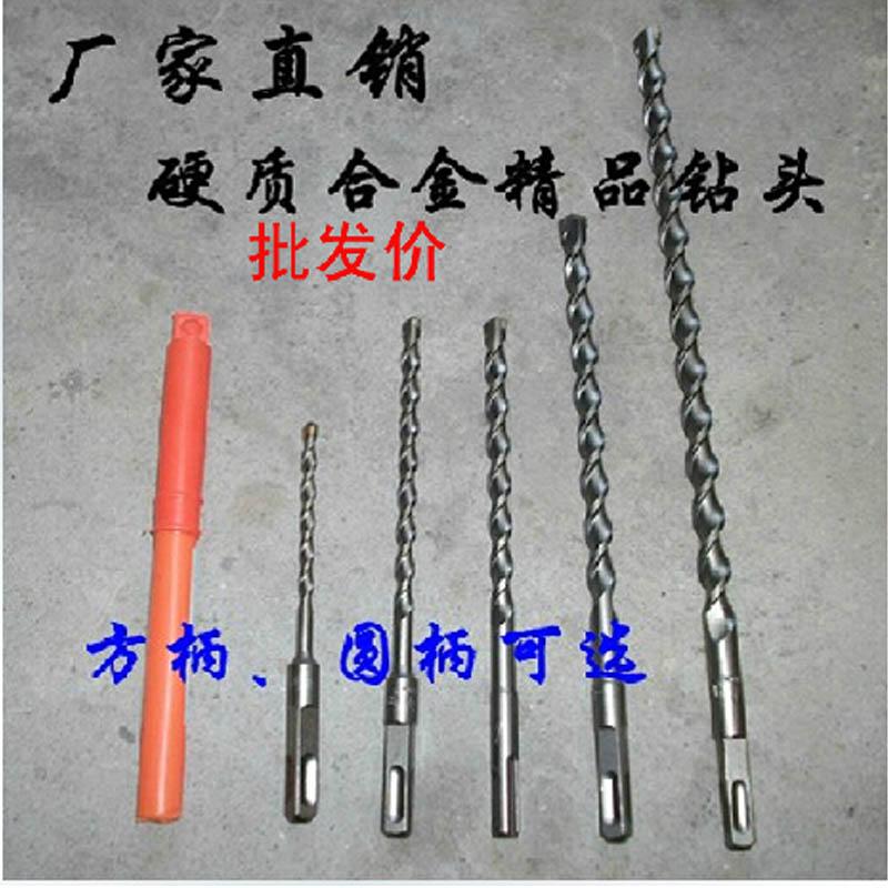 电锤园钻头 方钻头二坑二槽钻头四坑四槽钻头96XQ7UUF
