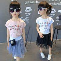 女童套装裙两件套12周岁中大童夏季公主裙短袖T恤蓬蓬半身纱裙子