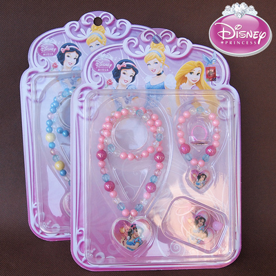 Authentic Disney Princess Children's suits girls necklace bracelet Tousheng means for a family of four loving princess