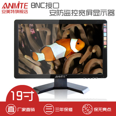 Atotech 19 inch wide LCD monitor security monitoring LED display BNC computer display device