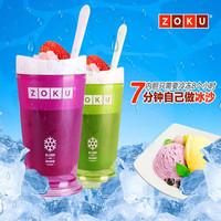 包邮创意美国自制双层朔料沙冰杯杯子奶昔杯diy冰淇淋机雪糕杯