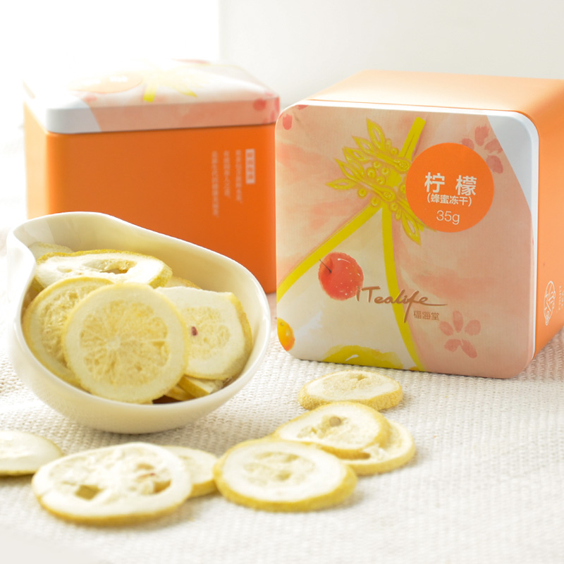 Fruit Tea With Tang Tang Herbal Tea Buy 3 Get 1