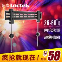 乐歌26-60寸两孔电视挂架 可调壁挂电视支架酷开液晶电视架PSW532