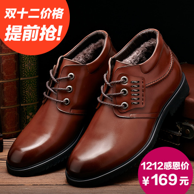 The broad road of men's warm winter plus velvet padded shoes men high shoes for men leather men's cotton shoes code