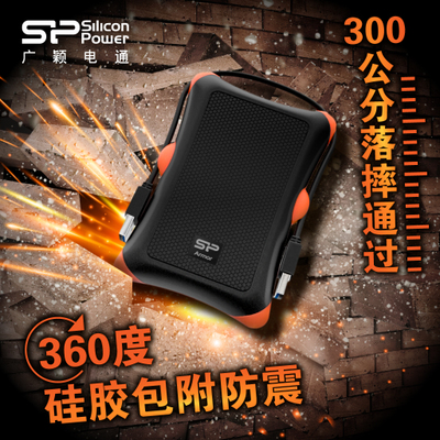 SP / Silicon Power A30 mobile hard disk 1TB Army Regulation 1t anti-scratch hard shock drop resistance shipping