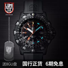 瑞士Luminox 男军表 潜水氚气自发光夜光户外防水手表