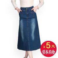 梦可夏季牛仔裙半身裙2016新款长裙牛仔包臀裙裙子大码中腰半裙女