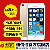 Electric City [0 yuan staging intact authentic] Apple /Apple iPhone 5s Apple 5S 4G phone