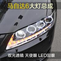 适用于03-13马自达6大灯总成 马6四天使眼大灯透镜LED日行灯大灯