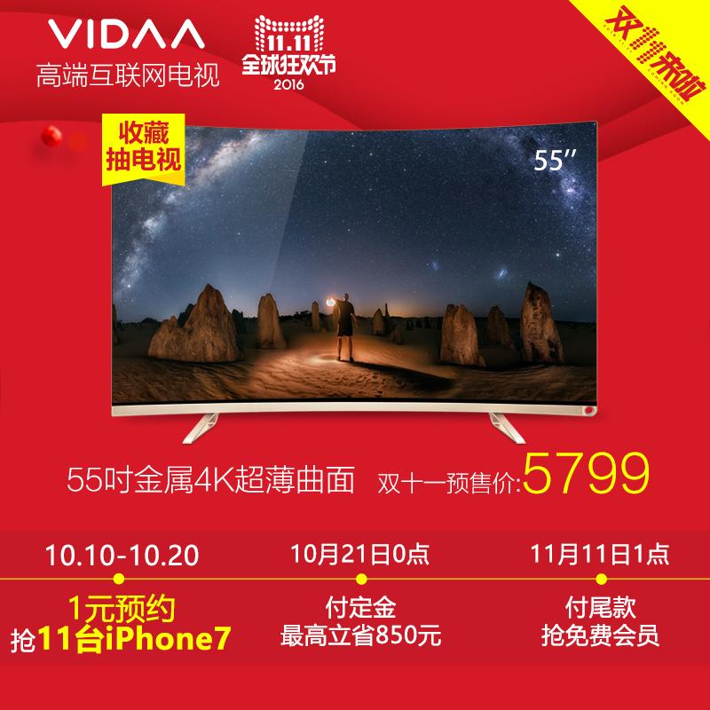 三个月使用:海信VIDAA LED55V1UC 55�记�面4K超高清智能平板液晶电视机5060评价
