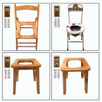 现货直接拍 全柏实木折叠移动坐便器 便凳孕妇老人坐便椅子