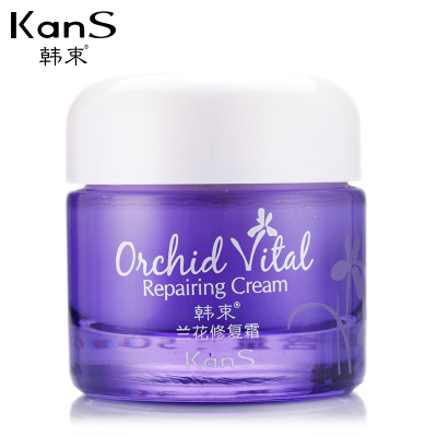 Han beam orchid repair cream 50g Moisturizing Whitening Oil Control moisturizing repair slow Shu bright color