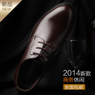 Ao Lika genuine new autumn and winter fashion shoes British style casual men's shoes breathable lace shoes black