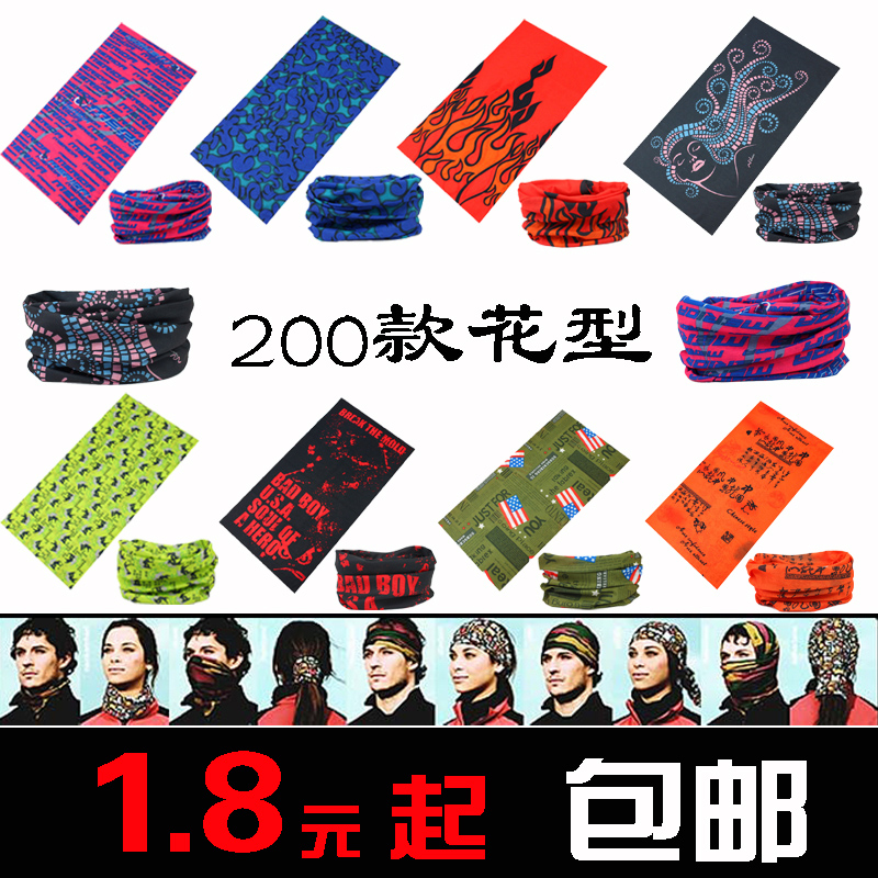 4-Pack E-mail a seamless 100 magic scarf High Elasticity dry outdoor riding jerseys also set