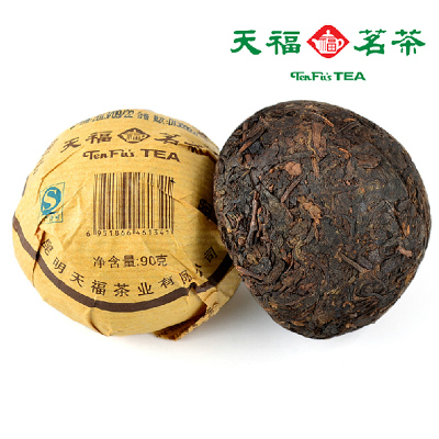 Tenfu tea Holiday gifts Yunnan specialty semiminiature aged pu 'er tuo tea The whole fermentation ripe tea