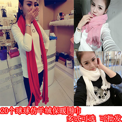 2014 Korean version of the new winter scarf ladies fashion wild pure ribbon balls warm scarf wholesale free shipping