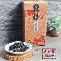 四季沫海南五指山原味红茶云雾有机特级金骏眉红茶叶包邮春茶正品