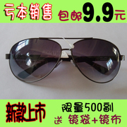 Authentic fashion sunshade driver lens glasses toad joker sunglasses driving glasses cool sunglasses for men and women