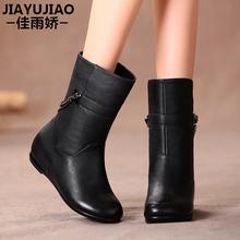 秋冬新款牛皮短靴圆头平底女靴内增高中筒靴时尚马丁靴子女式皮靴图片
