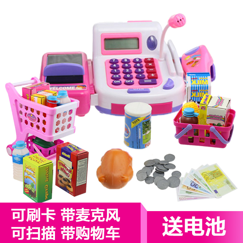 the gallery for gt toys for girls age 8