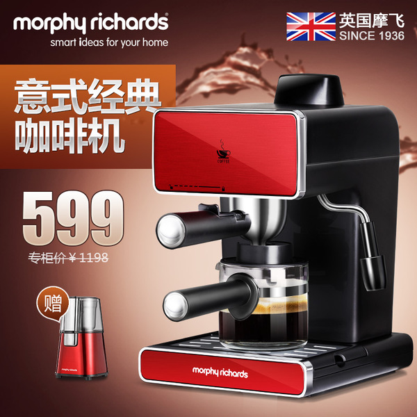 MORPHY RICHARDS / Mount Electric MR4658 fly home espresso coffee machine maker foam grinder