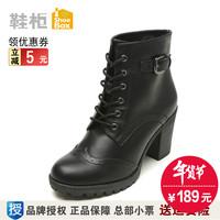 鞋柜正品2015秋冬新款女鞋欧美时尚短筒粗高跟潮女靴子1115505036