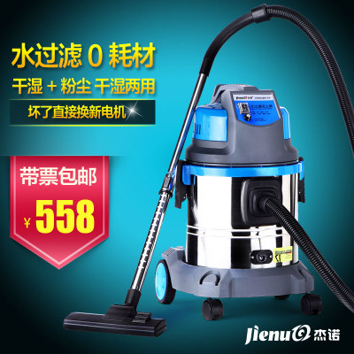 Household water filter vacuum cleaner Jarrow JN508-20 mute mites wet and dry vacuum cleaners barrel authentic free shipping