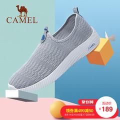 骆驼男鞋 2018夏季椰子鞋 网面跑鞋潮流运动透气网鞋