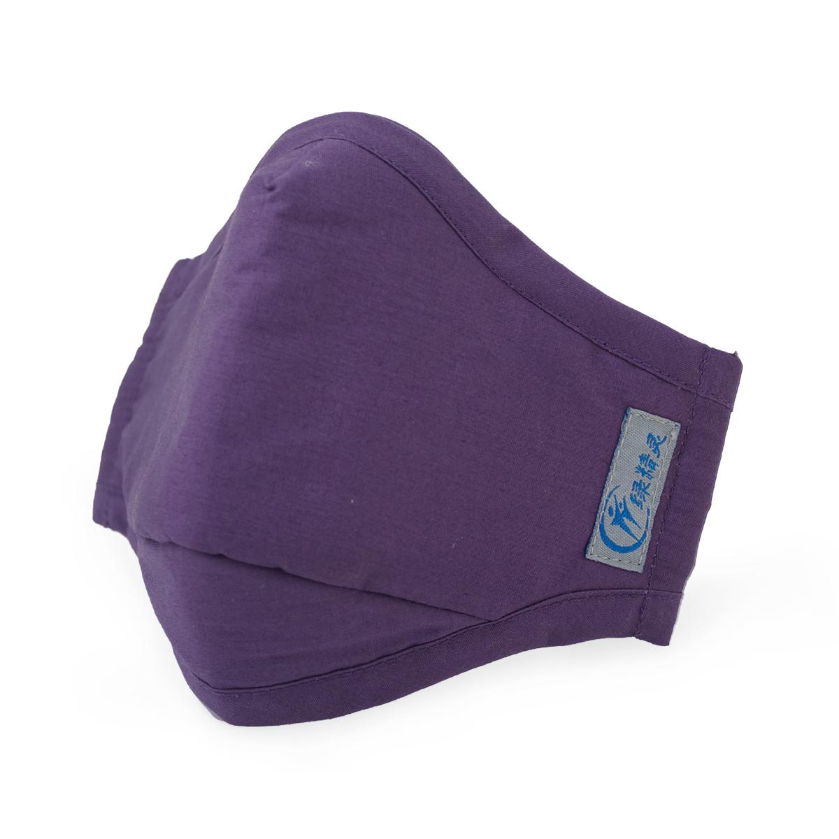 绿精灵PM2.5抗菌口罩 防雾霾防尘防晒防紫外线防流感有效防止鼻炎