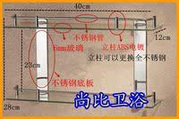 双层玻璃置物架 不锈钢两层置物架 长方架化妆品架子浴室挂件收纳